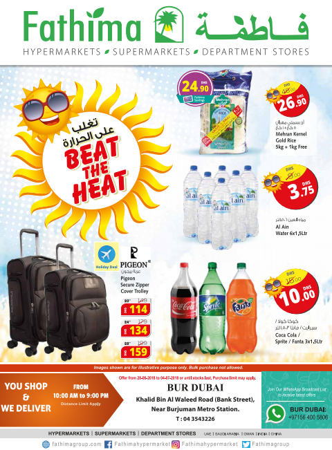 Beat The Heat. Offer available at Fathima Hypermarket, Bur Dubai branch. Offer valid from 28th June to 4th July 2018 or until stocks last.