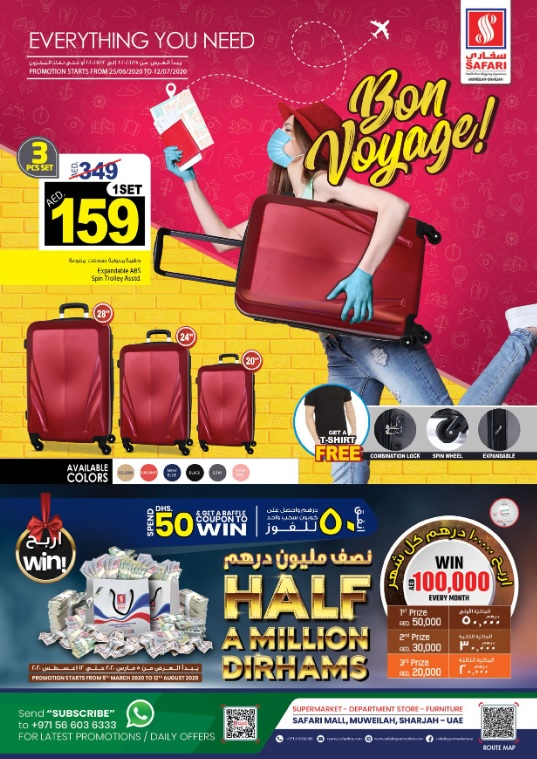 Three travel bags are Just for AED 159!!! Buy your favorite branded travel bags at most discounted price only at Safari Hypermarket Sharjah.