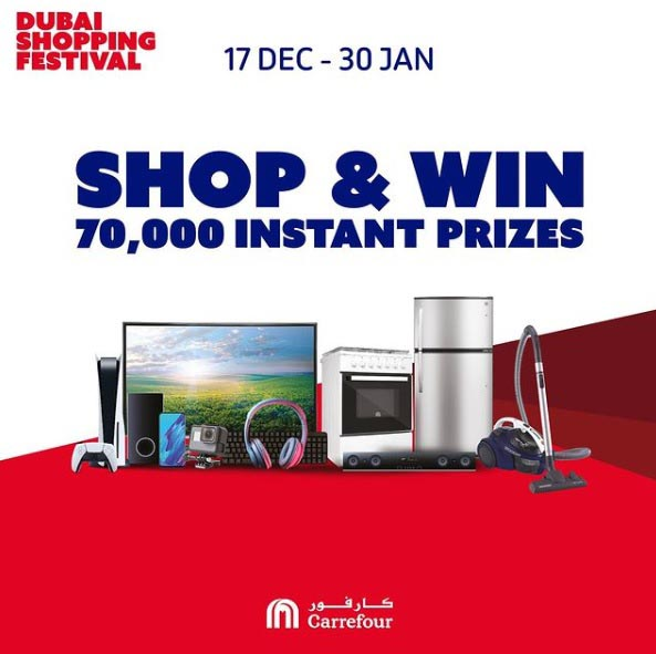 Enjoy happy shopping and instant prizes this Dubai Shopping Festival! Get a chance to win one of 70,000 instant prizes with every AED 200 you spend on electronics when you shop at any Carrefour Hypermarket until the 30th of January.