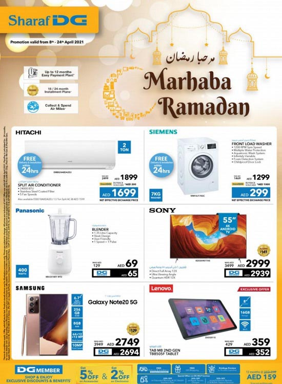 Ramadan Special Offers @ Sharaf DG. Promotion valid from 8th April to 24th April 2021
