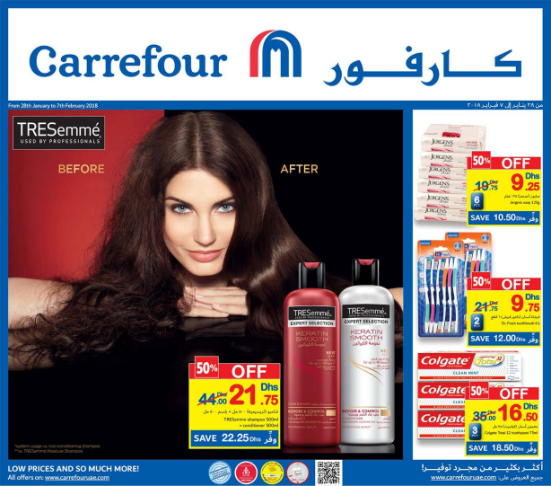 Carrefour - Beauty Deals are Back. Low prices and so much more. From 28th January to 7th February 2018.