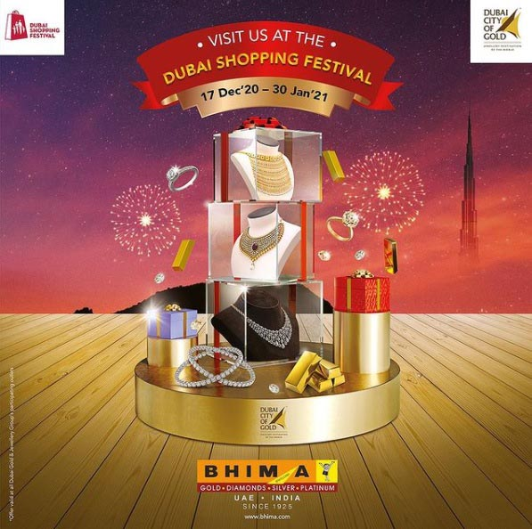 Dubai Shopping Festival Offers @ Bhima Jewellers. Come and pick your favourite pieces of jewellery from Bhima wide collection, make the most of our offers, and you could be one of the 100 lucky shoppers to win 1kg gold every alternate day! Only at Bhima UAE.