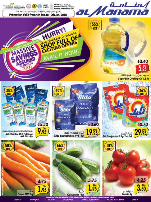 Al Manama Hypermarkets - Massive savings assured even with VAT. Promotion valid from 4th January to 10th January 2018
