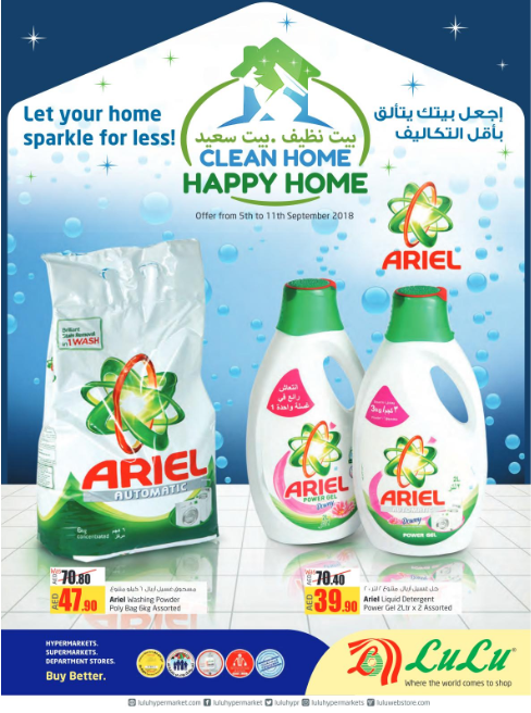 LuLu - Clean Home Happy Home. Offer from 5th to 11th September 2018.