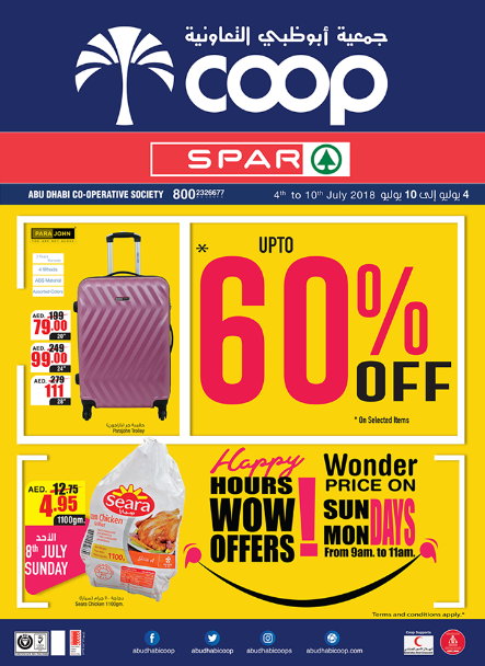 Abu Dhabi Coop - Up to 60% Off on selected items. From 4th to 10th July 2018.