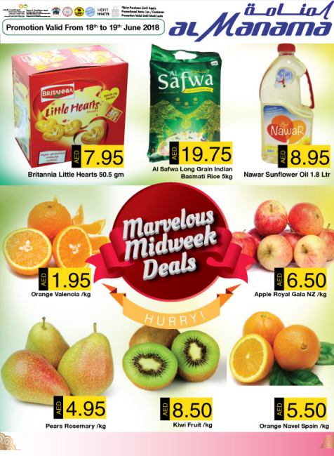 Al Manama Marvelous Midweek Deals. Promotion valid from 18th to 19th June 2018.
