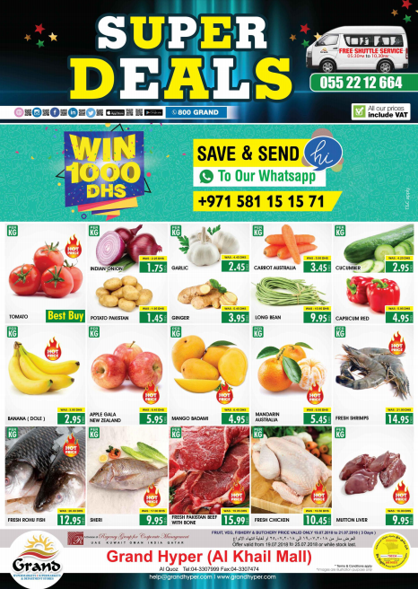 Grand Hyper Al Khail Mall Weekend Offers. Offer valid from 19th July to 25th July 2018 or stock last. Fruit, Veg, Fishery & Butchery price valid only 19th to 21st July 2018.