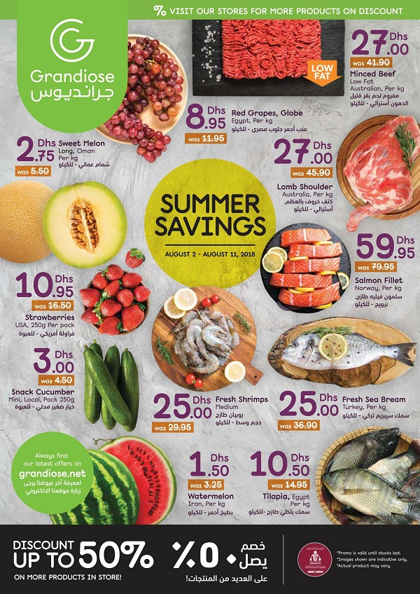 Grandiose Summer Savings. Offers valid from 2nd to 11th August 2018.