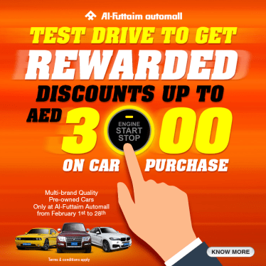 Al-Futtaim Automall - Test drive to get rewarded. Cash discount of up to AED 3,000 on your car purchase with Automall.