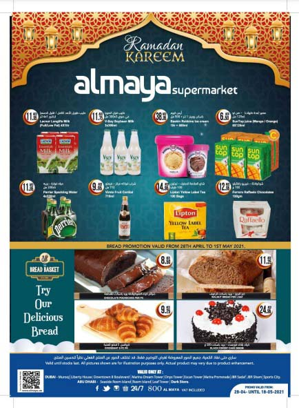 New Dubai Promotion @ Al Maya. Offer valid from 28th April to 18th May 2021.
