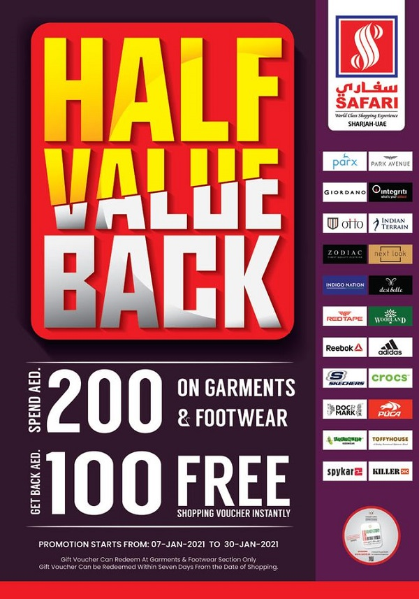 Get Half Value Back on readymades, garments and footwear at your favourite Safari hypermarket.