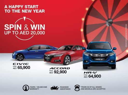 SPIN & WIN UP TO AED 20,000
