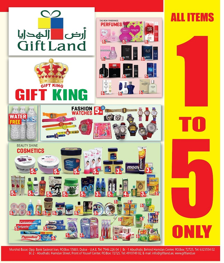 Gift Land - All items AED 1 to 5 only