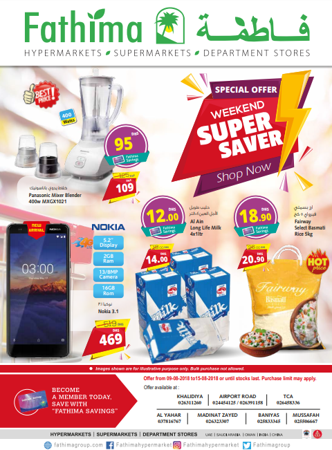 Weekend Super Saver Offers are now available at Fathima Hypermarket, Abu Dhabi branch. Offer valid until 15th August 2018.