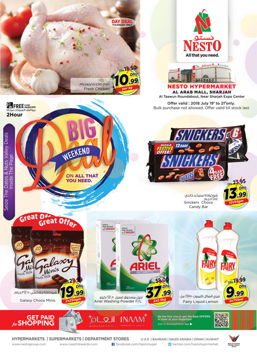 Big Weekend Deals. From 2018 Jul 19 to Jul 21. Offer available at Nesto Hypermarket LLC, Al Arab Mall, Sharjah.