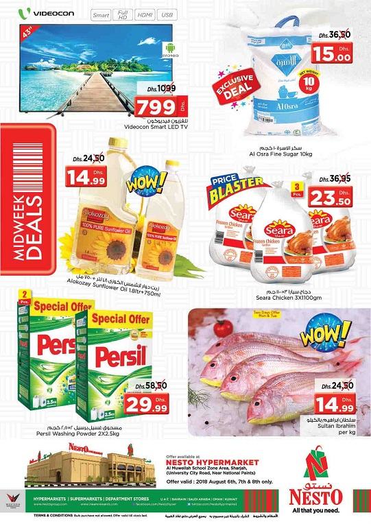 Midweek Deals. From 2018 Aug 6 to Aug 8. Offer available at Nesto Hypermarket Muweilah Sharjah.