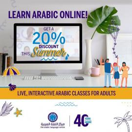 The Arabic Language Centre offer