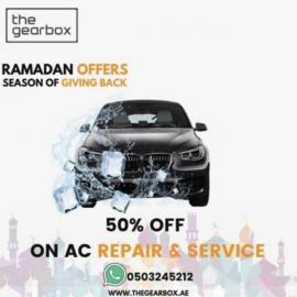 The Gearbox offer
