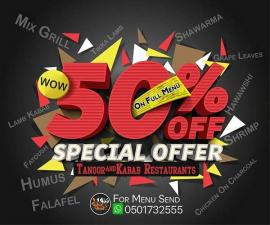Tanoor & Kabab offer