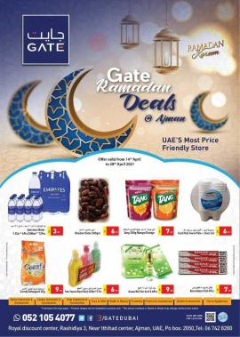 GATE offer