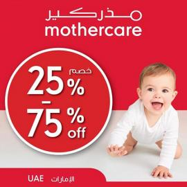Mothercare offer