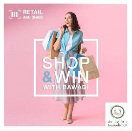 Bawadi Mall offer