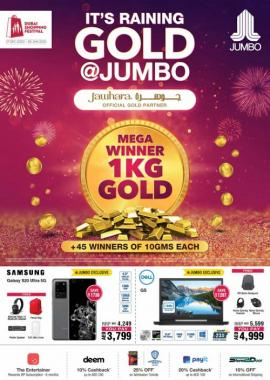 Jumbo Electronics offer