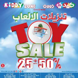 Kiddy Zone offer