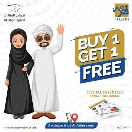 Al Jaber Optical offer