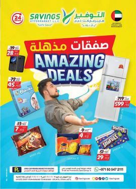 Savings Hypermarket offer