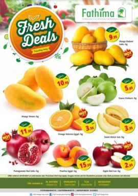 Fathima Hypermarket offer