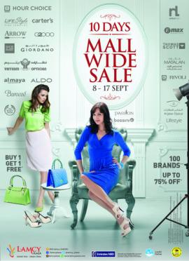 Lamcy Plaza offer