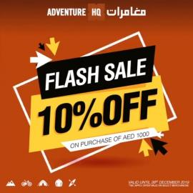 Adventure HQ offer