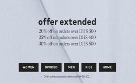 H&M offer