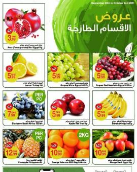 Emirates Cooperative Society offer