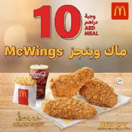 McDonald's offer