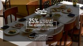 Serafina offer