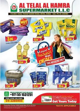 Al Telal Al Hamra Supermarket offer