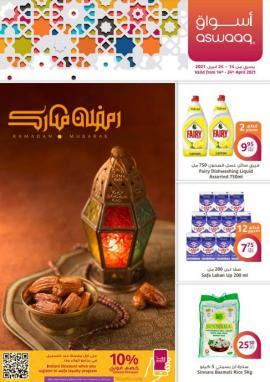 aswaaq offer