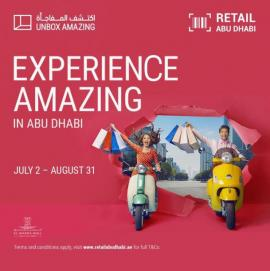 Al Wahda Mall offer