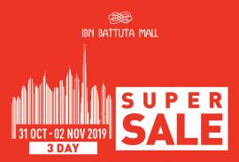 Ibn Battuta Mall offer