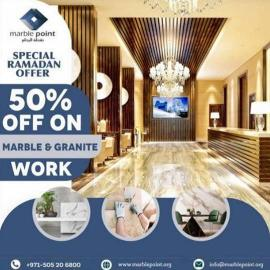 Marble Point offer