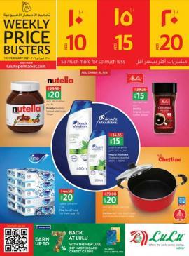 LuLu Hypermarket offer