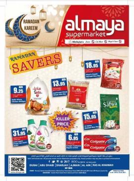 Al Maya offer