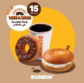 Dunkin offer