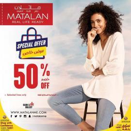 Matalan offer