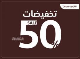 Arabian Oud offer