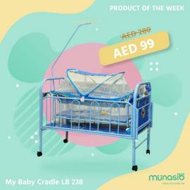 munasib.ae offer
