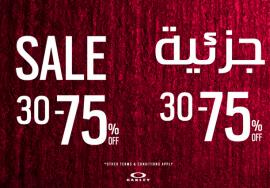 oakley offers 1326  Oakley offer