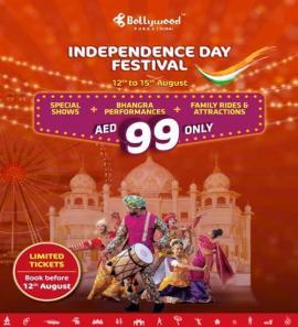 Bollywood Parks Dubai offer